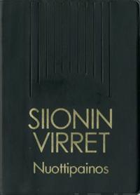 Siionin virret (S 15, nuottipainos, 85x120 mm)