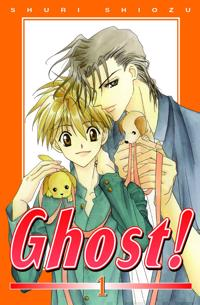 Ghost! 1