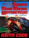 The Soft Science of Road Racing Motor Cycles