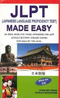 JLPT (Japanese Language Proficiency Test) Made Easy