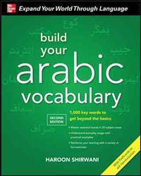Build Your Arabic Vocabulary [With CD (Audio)]