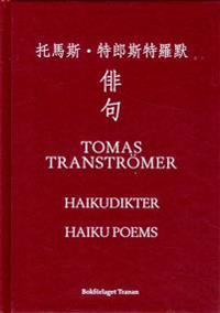 Haikudikter = Haiku poems = Paiju