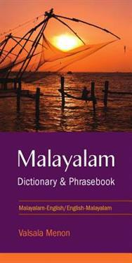 Malayalam Dictionary & Phrasebook