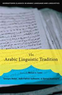 The Arabic Linguistic Tradition