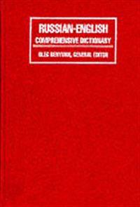 Russian-English Comprehensive Dictionary