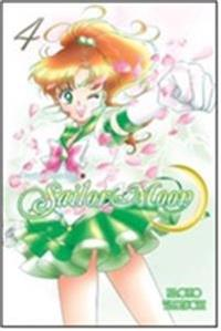 Pretty Guardian Sailor Moon 4