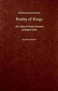 Poetry of Kings
