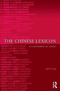 The Chinese Lexicon