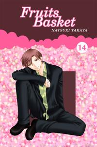 Fruits Basket 14