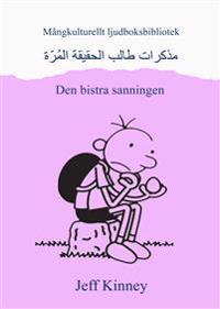 Den bistra sanningen (arabiska)