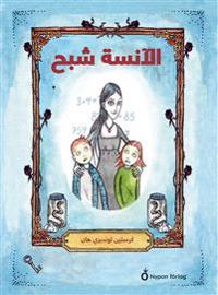 Fröken Spöke (arabisk)
