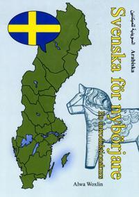 Svenska för nybörjare (arabiska)