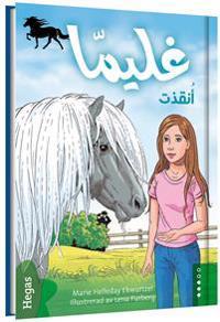 Glimma. Räddad (arabiska) (Bok+CD)