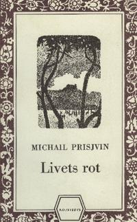 Livets rot