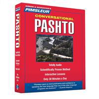 Pimsleur Pashto Conversational Course – Level 1 Lessons 1-16 CD: Learn to Speak and Understand Pashto with Pimsleur Language Programs