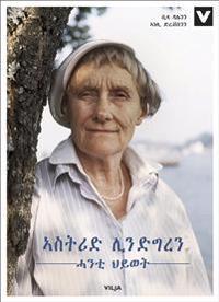 Astrid Lindgren : ett liv (tigrinsk, ljudbok/CD + bok)