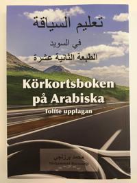 Körkortsboken på arabiska