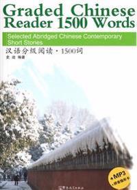 Bilde av ?????? 1500 ? / Graded Chinese Reader: 1500 Words