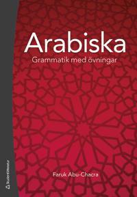 Arabiska : grammatik med övningar