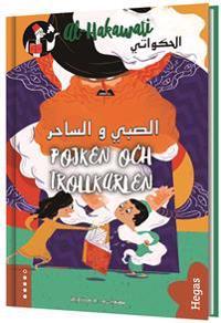 Pojken och trollkarlen (arabiska och svenska)