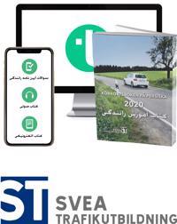 Körkortsboken på persiska 2020 (bok + digitalt teoripaket på persiska med körkortsfrågor övningar ljudbok & ebok)