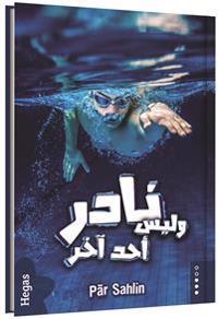 Nadir och ingen annan (arabiska) (BOK+CD)