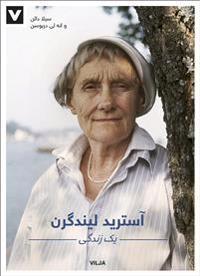 Astrid Lindgren : ett liv (persisk) (CD + bok)