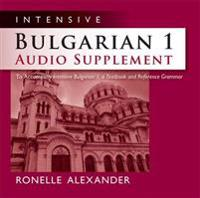Intensive Bulgarian 1 Audio Supplement