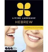Living Language Hebrew, Complete Edition