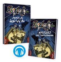 Mysteriet med tomterånarna (Tvillingpaket svenska+arabiska) (Bok+CD)