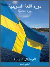 Svenska från arabiska